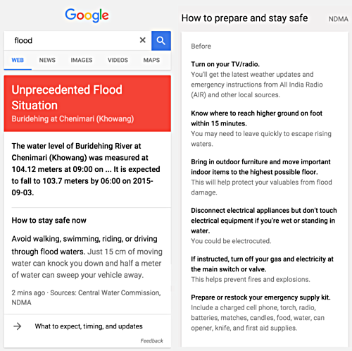 flood-alert-feature-in-india