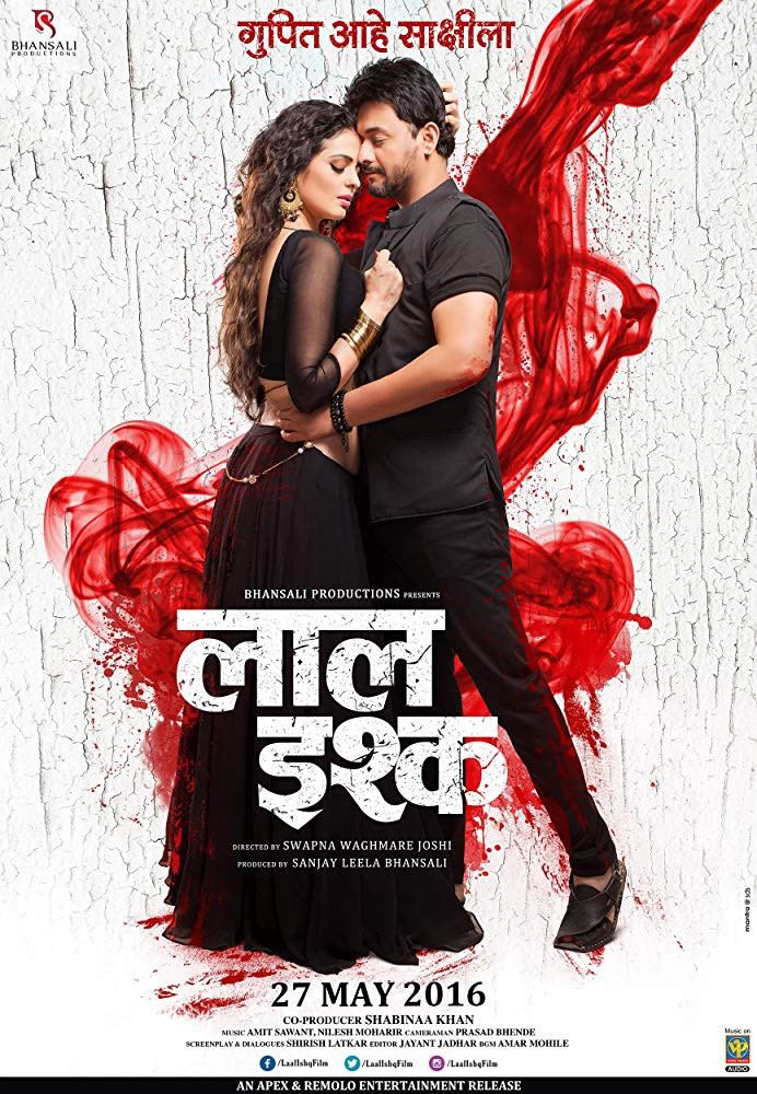 Laal Ishq 2016 Marathi 900MB HDRip Download