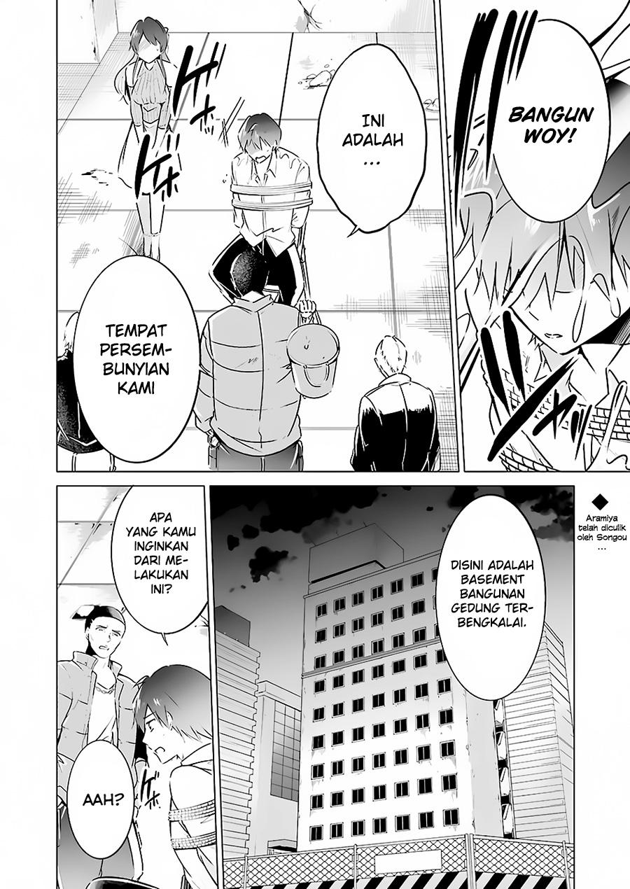Chuuko Demo Koi Ga Shitai Chapter 18