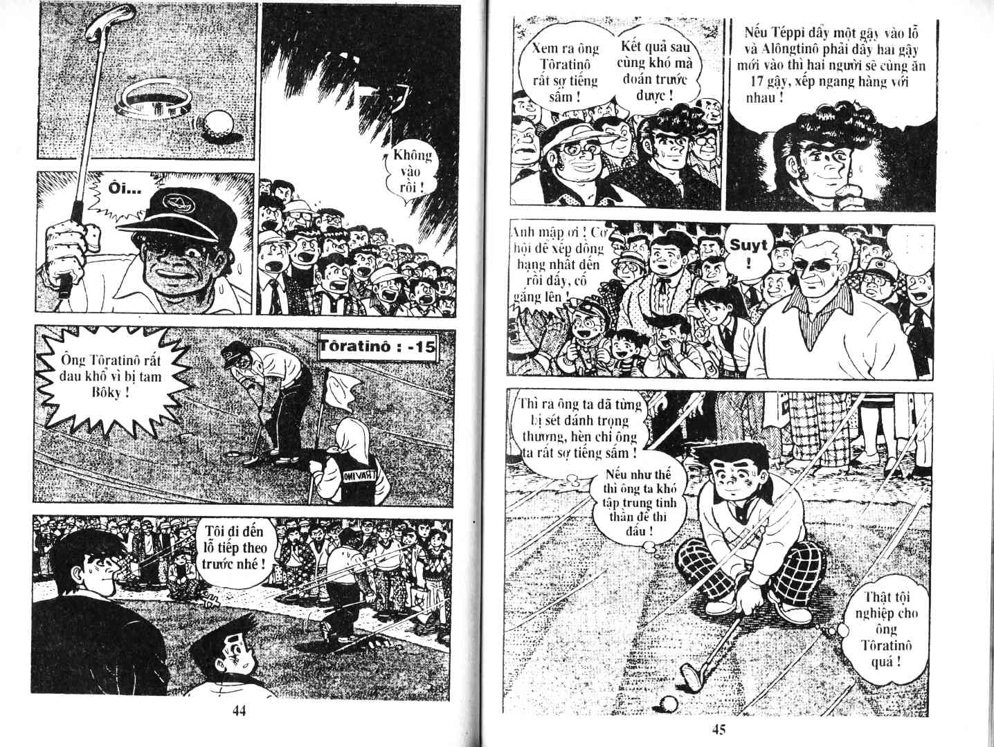 Ashita Tenki ni Naare chapter 47 trang 22