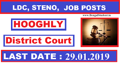 Hooghly District Court Steno, LDC & Other Recruitment 2018-19 - Apply Online for 39 Posts