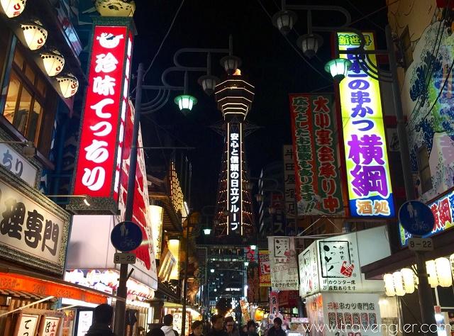 shinsaibashi www.travengler.com
