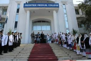 Frontier Medical colleges admission open