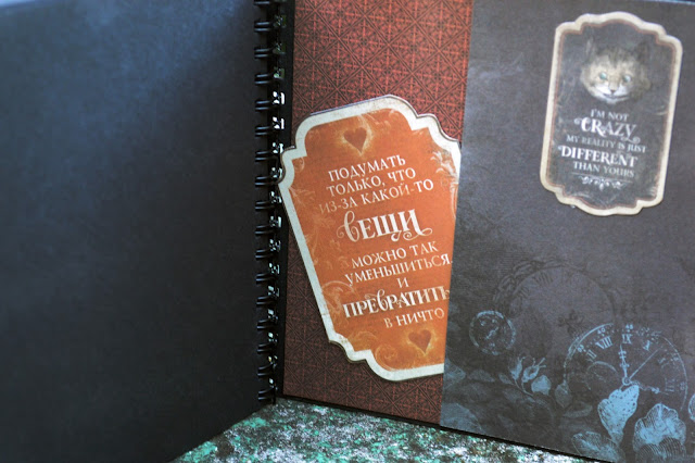 "Студия ""Эклю"", альтр-скрап, блокнот, ДК ScrapМир, @koshavtseva_irina @tarasova_dariya  https://vk.com/eklyu  http://eklyu.blogspot.ru"
