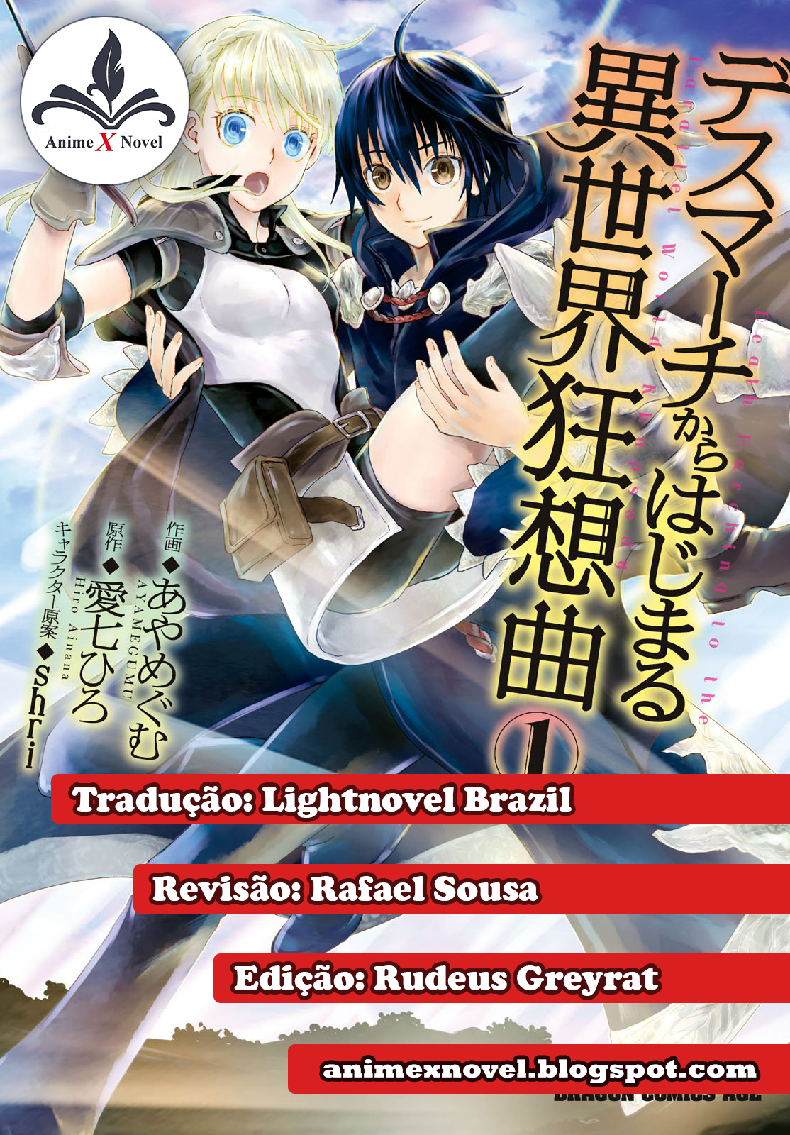Capa do volume 1 da webnovel Death March