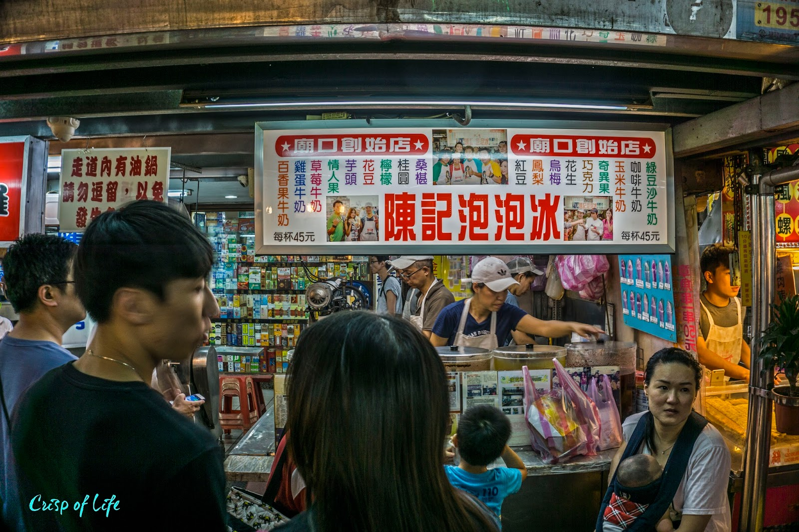 [TAIPEI 台北] Day 5: Keelung Miaokou night market 第五天:基隆庙口夜市