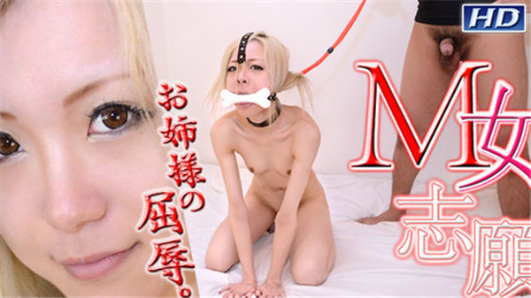 UNCENSORED Gachinco gachi1071 ガチん娘! gachi1071 莉愛-M女志願13, AV uncensored