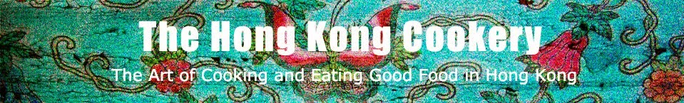 The Hong Kong Cookery