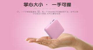 caricatore portatile batteria esterna powerbank on tenck