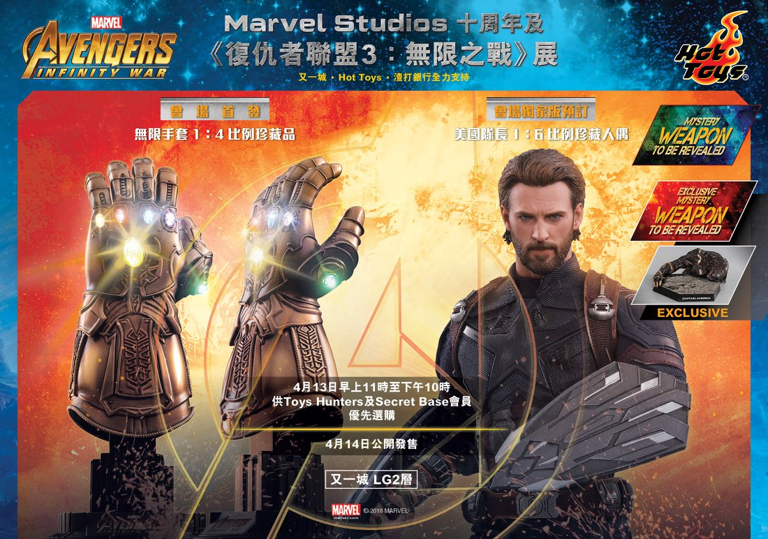 實拍Hot Toys《復仇者聯盟3:無限之戰》「鐵甲奇俠」Iron Man Mark 50 ! - Toys Zone D 玩具兄弟 -Figures Price List. Reviews