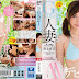 MEYD-422 Going To A Citizen Pool With Mum Friends Gathers Attention Despite The Fact That The Body Is Too Good To Have Children, Getting Wet When You See It Gcup Married Wife AV Debut! ! Mai Hebei