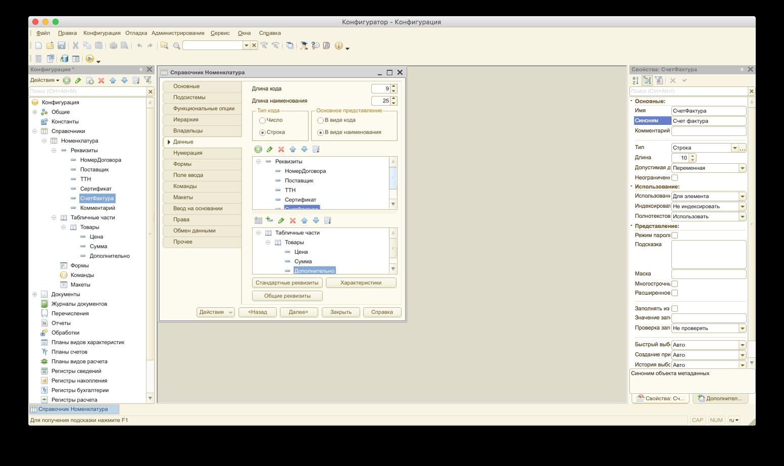 Программы для системного администратора предприятия