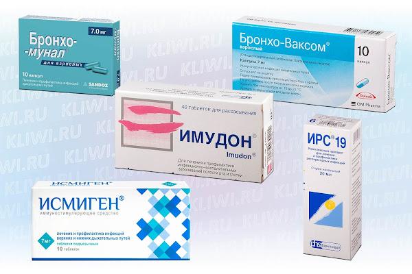 Препараты с бактериальными лизатами
