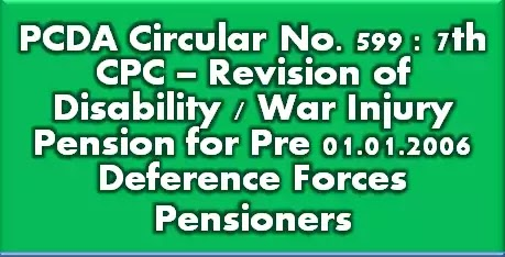 pcda-circular-no-599-7th-cpc-revision-pension
