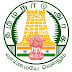 Madurai District Court Office Assistant, Driver, Computer Operator and Various 160 Posts Vacancy