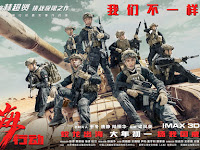 Download Operation Red Sea a.k.a Hong Hai Xing Dong (2018)[Subtitle Indonesia][Mp4 Mkv]