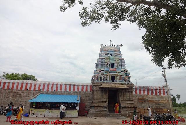 TiruPattur Shiva Temple