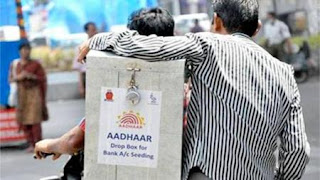 AADHAAR data is selling in 500 rupees