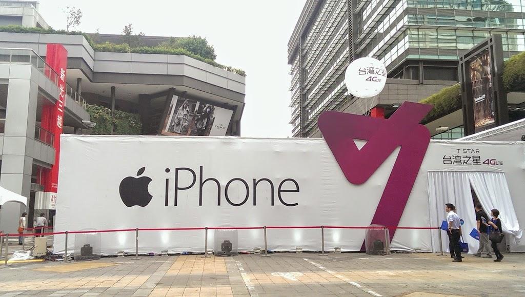iPhone 6登台!台灣之星:銷量將創史上最高