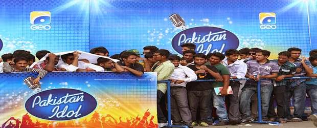 Pakistan Idol - Episode 3 - (Multan Auditions) On Geo Tv