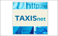 Taxisnet Greek Ministry Finance website
