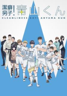 Keppeki Danshi Aoyama-kun Sub Indo Batch Eps 1-12
