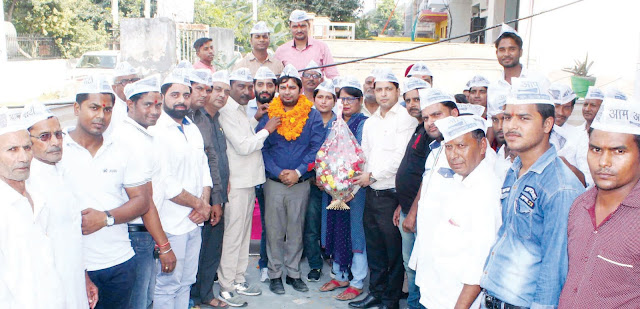 "Harendra Bhati appointed as the district president of you; Haryana will form the government of ""AAP""; Girraj Sharma"