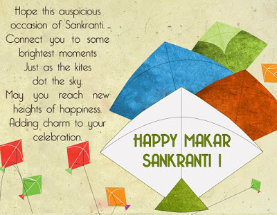 Happy Makar Sankranti 2017 Wishes