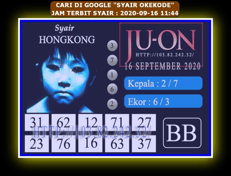 Kode syair Hongkong Rabu 16 September 2020 320