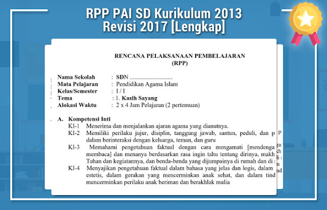 RPP PAI SD Kurikulum 2013 Revisi 2017 [Lengkap]