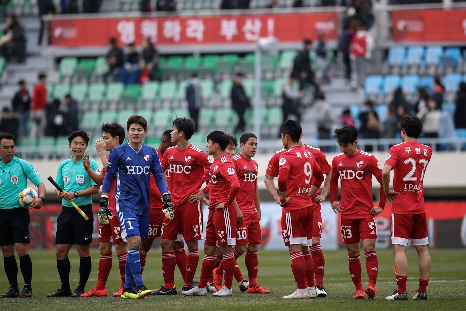 Results: 2019 Korean FA Cup Round 3