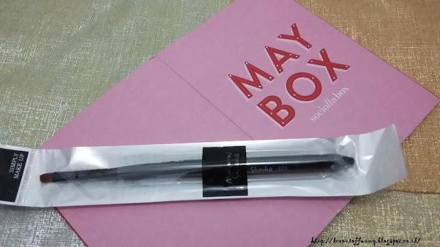 Sociolla Beauty Box Review | Unboxing Sociolla May Box