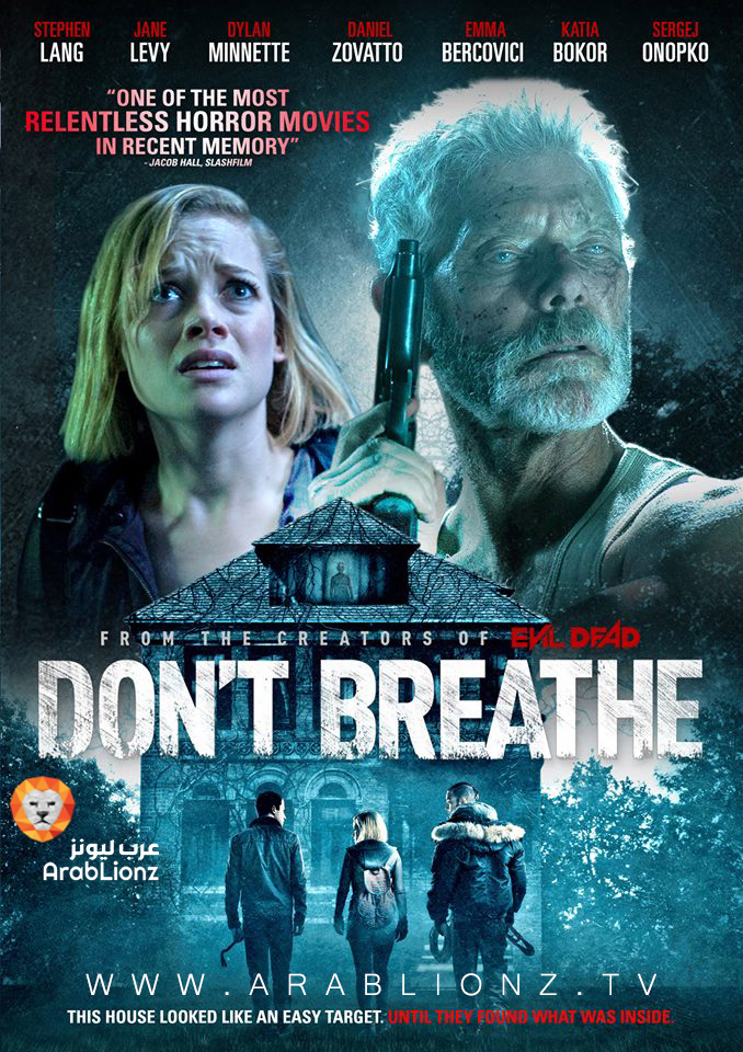 Don't Breathe 2016 Eng BRRip 480p 250mb ESub