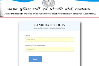 UP Police Fireman Recruitment 2019: Apply Online for 2605 Vacancies