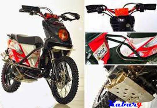 Tata Cara Modifikasi Dan Kumpulan Gambar Trail Yamaha X