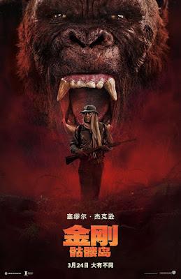 Kong Skull Island Samuel L. Jackson Poster