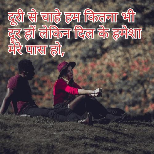 Attitude Shayari Picture
