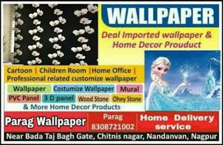wallpaper manufacturer wallpaper wholesaler sofa funicular decor art design