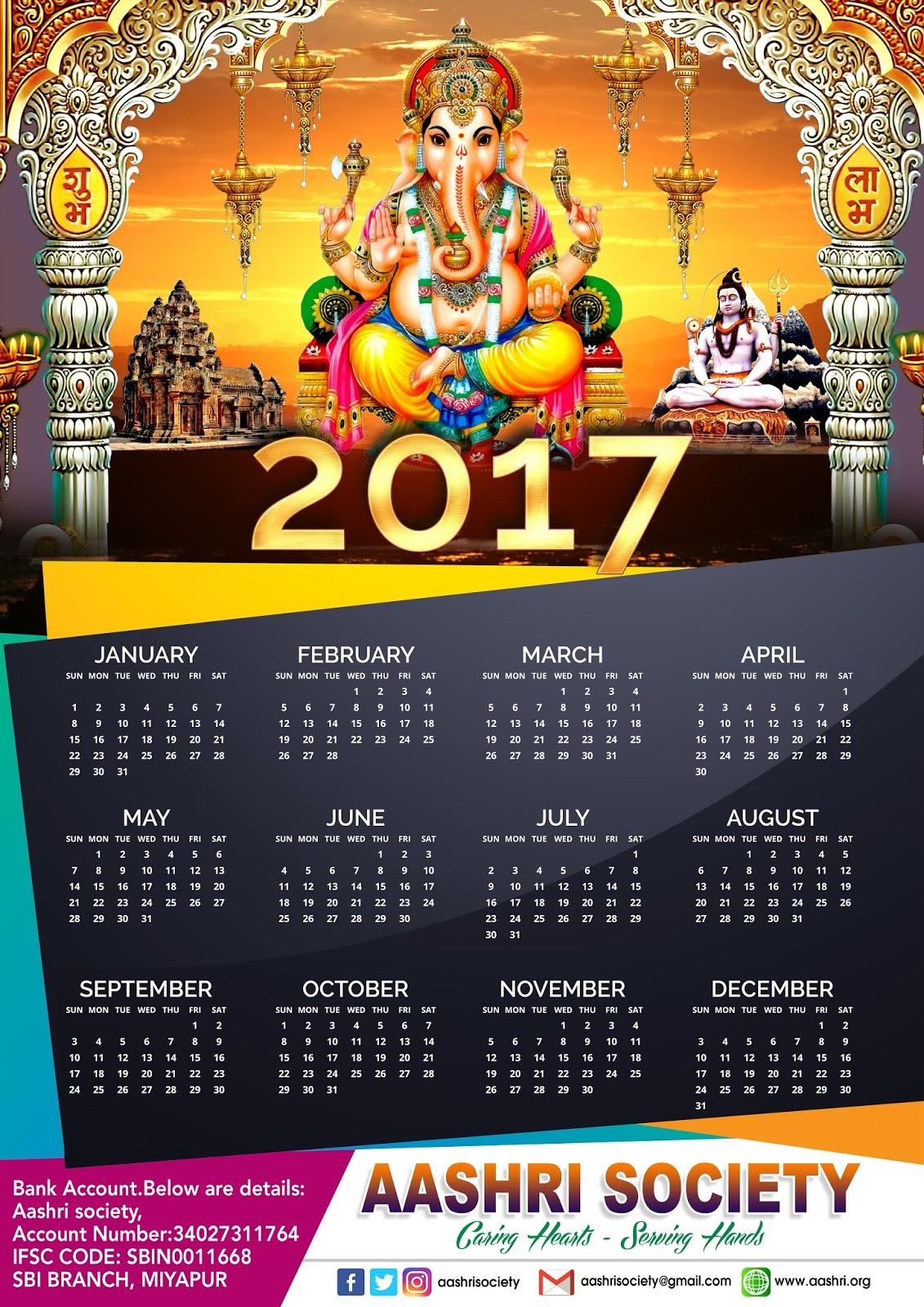 Hindu Calendar Design : Calander design psd template free downloads naveengfx