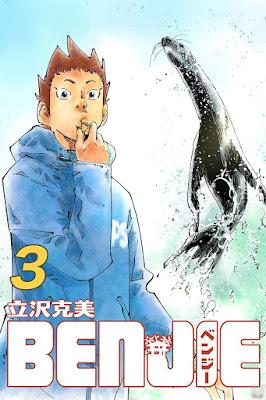 BENJIE 第01-03巻 raw zip dl