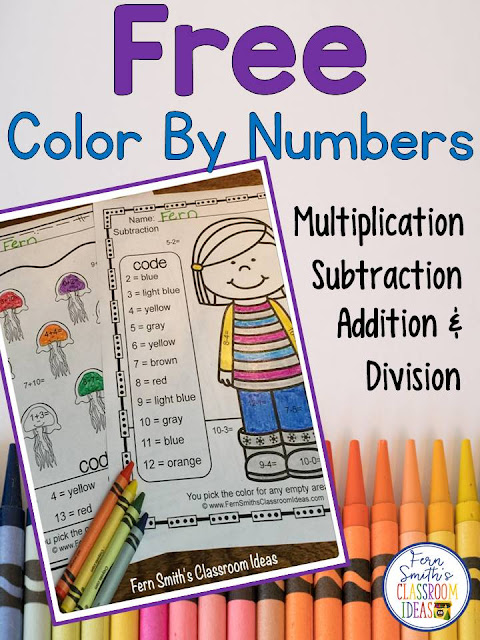 Your students will adore these FREE Color By Numbers worksheets for a mixed basic fact introduction or review. Multiplication, addition, subtraction, and division are all included for your students to learn and review important skills at the same time as having fun in YOUR classroom! You will love the no prep, print and go Color Your Answers Worksheets for addition, division, subtraction, and multiplication with all ANSWER KEYS Included with this FREEBIE at TeacherspayTeachers by Fern Smith's Classroom Ideas.