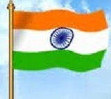 all essay short essay on national flag of words  the national flag of is a horizontal tricolor of deep saffron kesari at the top white in the middle and dark green at the bottom in equal