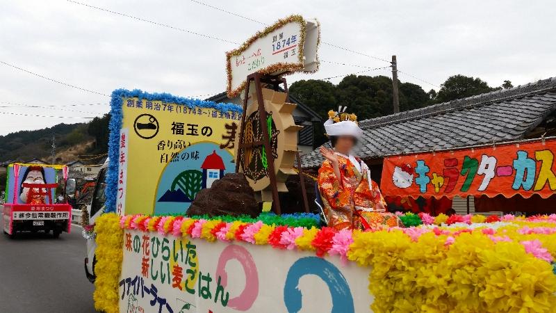 人文研究見聞録:大縣神社の奇祭・豊年祭2015(水車の乗ったお姫様トラック)