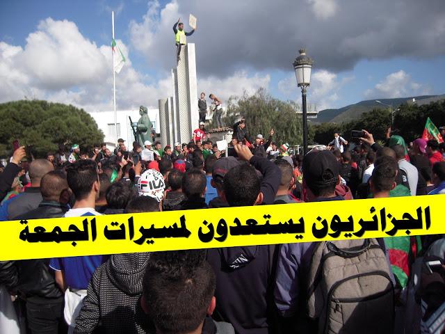 الجزائريون يستعدون لمسيرات الجمعة
