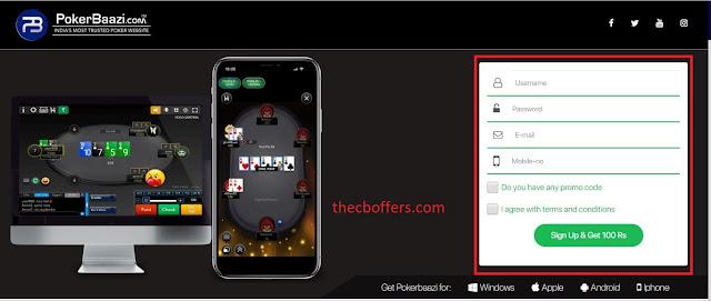 pokerbaazi game