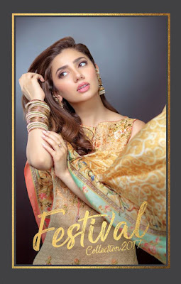 Alkaram-embroidered-chiffon-dresses-festival-collection-2017-2