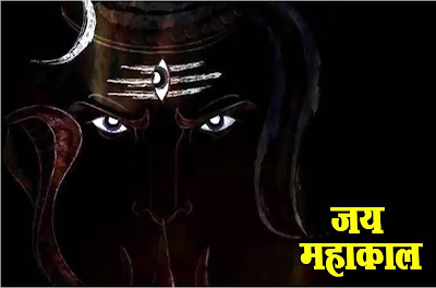 Mahashivratri-Wishes