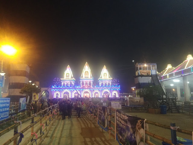 Illuminated Temple of Kapil Muni