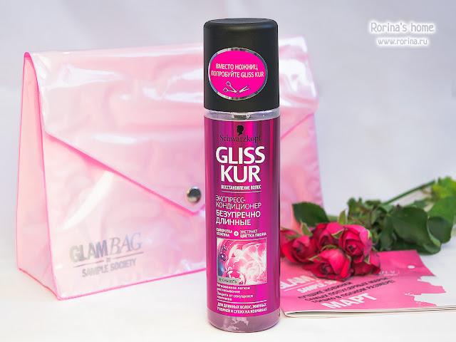GLISS KUR Экспресс-кондиционер «Безупречно длинные»: отзывы