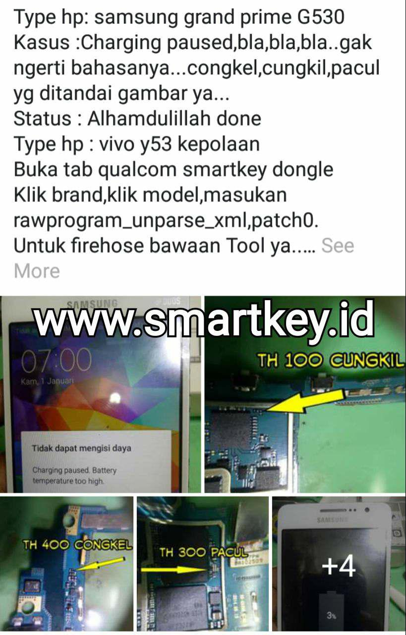 smartkey-018.jpg (819×1280)